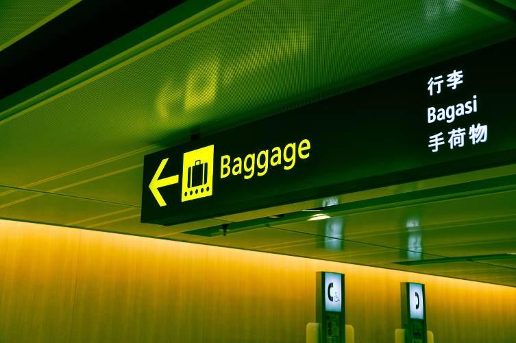 panneau pour récuperer ses bagages